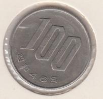 @Y@    Japan   100 Yen   1971     (4733) - Japan