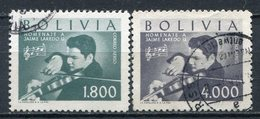 Bolivien Nr.626/7       O  Used       (296) - Bolivien