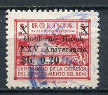 Bolivien Nr.736 II       O  Used       (297) - Bolivien