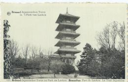Brussel - Bruxelles - Japaneeschen Toren In 't Park Van Laeken - Albert 131 - Photoypie A. Dohmen - Monuments, édifices