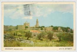 JERUSALEM    MOUNT  ZION                   (VIAGGIATA) - Israele
