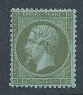 "CM-57: FRANCE: Lot ""NAPOLEON""  N°19**GNO - 1862 Napoléon III"