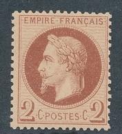 """CM-59: FRANCE: Lot """"NAPOLEON""""  N°26B*GNO Signé! - 1863-1870 Napoléon III Lauré"""