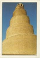 """Samarra (Iraq) Minaret De La Mosquee Nommé Malwiyya, """"Grande Moschea Del Venerdì"""" - Iraq"""