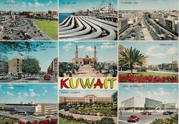 VINTAGE KUWAIT POSTCARD - MULTIVIEW CIRCULATED 1977 - Kuwait