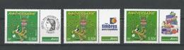 France: 3569A/ Aa/Ab ** - Personalizzati