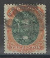 Brésil - YT 47 Oblitéré - 1878 - Brasil