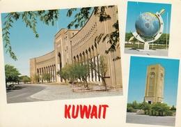 VINTAGE KUWAIT POSTCARD - SHUWAIKH UNIVERSITY - Koweït