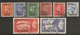 KUWAIT 1950 - 1955 SET (EX 2R On 2s6d) SG 84/92 (EX SG 90) FINE USED MINIMUM Cat £36 - Kuwait