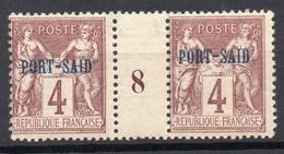 !!! PRIX FIXE : PORT SAID, PAIRE DU N°4 AVEC MILLESIME 8 (1898) NEUVE ** - Neufs