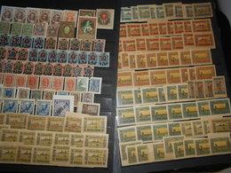 Collection , 160 Timbres Neuf Russie , Urss, Azerbaidjan La Plupart Par Multiples - Postzegels