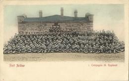 China, PORT ARTHUR 旅顺口区, 1st Company 10th Regiment (1905) Postcard - China