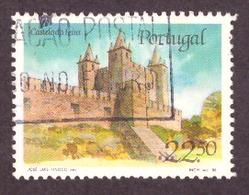 Portugal 1986 -  Castelo Da Feira I Grupo 22$50 - Oblitérés