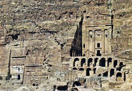 1 AK Jordanien Jordan * Gräber Der Antiken Stadt Petra - Seit 1985 UNESCO Weltkulturerbe * - Jordanien