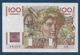 Billet 100 F  Jeune Paysan Du  7 - 11 - 1945 - 1871-1952 Anciens Francs Circulés Au XXème
