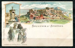 CARTOLINA CV2378 GRECIA GREECE Atene Athens, Gruss Aus Type, 1901, Viaggiata Per L'Italia, Formato Piccolo, Francobollo - Grecia