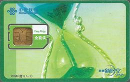 China - China Unicom - Hourglass 5 - 2004, GSM SIM2 Mini, Mint - China