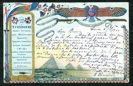 CARTOLINA CV2385 EGITTO EGYPT Pubblicità Gioielleria Egyptian Jewellery, Tipo Gruss Aus, 1901, Viaggiata Per L'Italia, - Piramidi