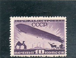 URSS 1931-2 * - 1923-1991 URSS