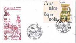 31480. Carta Exposicion BARCELONA 2001. FINUSGAB, Aguas De Barcelona. Font GAUDI A Pedralbes - 1931-Hoy: 2ª República - ... Juan Carlos I