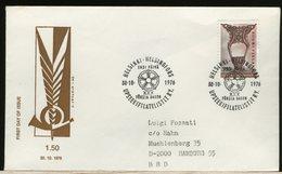 FINLANDIA - SUOMI FINLAND - FDC 1976 -  ENSI PAIVA - Finlandia