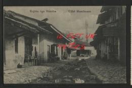 Kujtim Nga Shkodra - Udhé Musulmane - Albanie