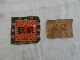 Images De Paquets De Cigarettes Japonais Ww2  2° Guerre - Militaria