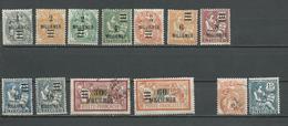 ALEXANDRIE Scott 62-72, 77, 81 Yvert 64-73, 75, 76 (13) O Et * 26,00 $ 1925-9 - Alexandrie (1899-1931)