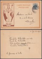 BELGIQUE 1933  SUR EP 50c CARDINAL MERCIER BRUN DE ET VERS BRUXELLES (DD) DC-1957 - Belgium