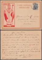 BELGIQUE 1933  SUR EP 50c CARDINAL MERCIER ROUGE  DE OHEY VERS AUVELAIS (DD) DC-1958 - Belgium