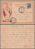 BELGIQUE 1933  SUR EP 50c CARDINAL MERCIER BRUN DE OHEY VERS BRUXELLES  (DD) DC-1961 - Belgium