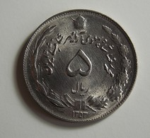 Iran 5 Rials 1974 Varnished - Iran