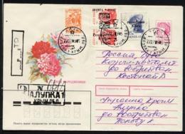 UKRAINE 1995 CRIMEE ALOUPKA, LOCAL ISSUE Surcharge OVPT Sur URSS SU , Dont FOOT USA, 1 Enveloppe. Ralu02 - Ukraine