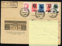 UKRAINE 1993 TERNOPOL TERNOPIL, LOCAL ISSUE Surcharge OVPT Sur URSS SU DEFINITIVES, 1 Enveloppe. Rter20 - Ukraine