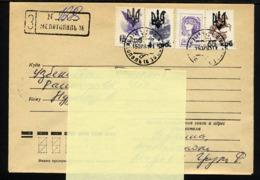 UKRAINE 1993 TERNOPOL TERNOPIL, LOCAL ISSUE Surcharge OVPT Sur URSS SU DEFINITIVES, 1 Enveloppe. Rter15 - Ukraine