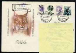 UKRAINE 1993 TERNOPOL TERNOPIL, LOCAL ISSUE Surcharge OVPT Sur URSS SU DEFINITIVES, 1 Enveloppe. Rter17 - Ukraine