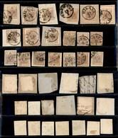 ANTICHI STATI - LOMBARDO VENETO - 1854/1855 - 30 Cent (9-21) - 19 Usati (9 Su Frammenti) - Colori Diversi - Insieme Di B - Timbres