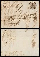 ANTICHI STATI - AUSTRIA TERRITORI ITALIANI - Mals - 6 Kreuzer (4) Su Involucro Di Lettera - Timbres
