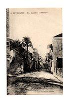 LIBAN . BEYROUTH . Rue Des Arts Et Métiers - Líbano