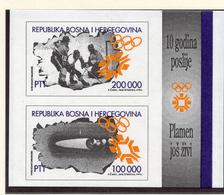 1994 - BOSNIA ERZEGOVINA - Mi.  Nr. BF 1 - NH - (UP121.23) - Bosnia Erzegovina
