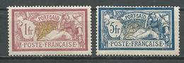 PORT-SAID Scott 30, 32 Yvert 32, 34 (2) * 47,00 $ 1902 - Port-Saïd (1899-1931)