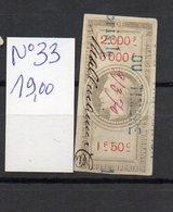 DT186G FRANCE 1 TIMBRES OBL FISCAL FISCAUX REVENUE REVENUES EFFETS COMMERCE N°33 NAPOLEON III - Revenue Stamps