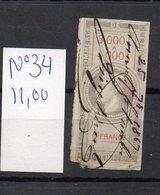 DT186H FRANCE 1 TIMBRES OBL FISCAL FISCAUX REVENUE REVENUES EFFETS COMMERCE N°34 NAPOLEON III - Revenue Stamps