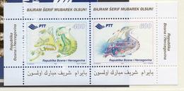 1995 - BOSNIA ERZEGOVINA - Mi.  Nr. BF 2 - NH - (UP121.23) - Bosnia Erzegovina