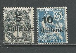 PORT-SAID Scott 35, 41 Yvert 61, 41 (2) *LH 37,00 $ 1921 - Port-Saïd (1899-1931)