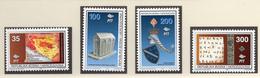 1995 - BOSNIA ERZEGOVINA - Mi.  Nr. 20/23 - NH - (UP121.23) - Bosnia Erzegovina