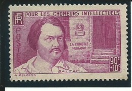 FRANCE: (*) N° YT 428, Nsg, TB - France