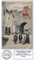 Maroc Morocco Marokko Marruecos Lettre Tanger DP 1906 / Carte Cover Belege Carta Tangier - Offices: Morocco