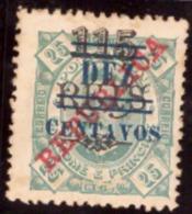 Sao Tomé E Príncipe 1923 -  Surcharged  /Saint-Thomas-et-l'île Du Prince 10/115/25 C/R Green Paper NEUF - St. Thomas & Prince