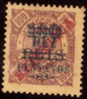 Sao Tomé E Príncipe 1923 -  Surcharged  /Saint-Thomas-et-l'île Du Prince 10/130/100 C/R Light Brown Paper NEUF - St. Thomas & Prince